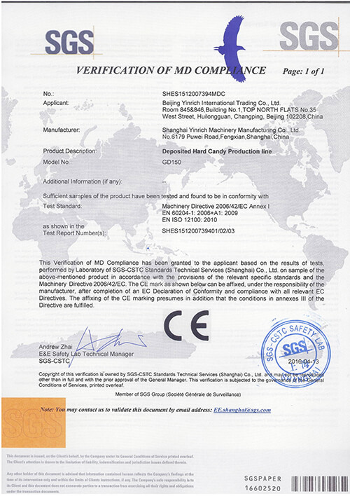 Quality Certificate 1
