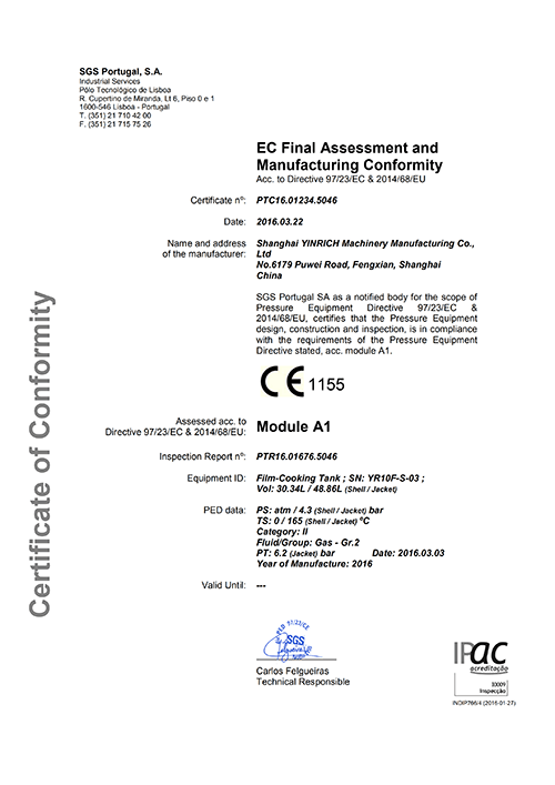 Quality Certificate CE-Film cooking tank